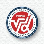 Открыт филиал академии шахмат в РФМШ