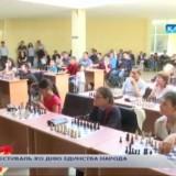 Шахматный фестиваль ко Дню Единства народа Казахстана