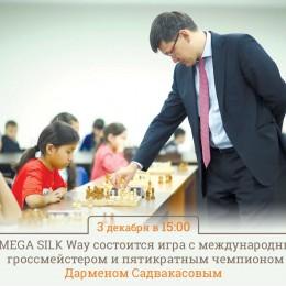 В MEGA Silk Way состоится сеанс одновременной игры в шахматы с Дарменом Садвакасовым