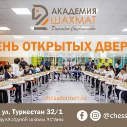 """Приглашаем 1 и 2 сентября на """"Дни открытых дверей!"""""""